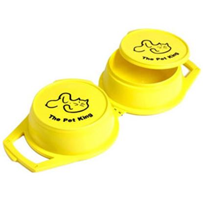 Picture of Pet King  Yellow Plastic Pet Dish PKJRY 03-2184